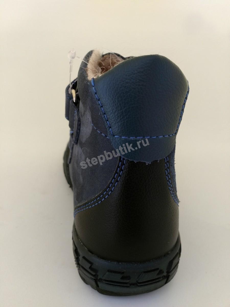 BL-128(16) Bottilini Ботинки байка (26-30) т.син