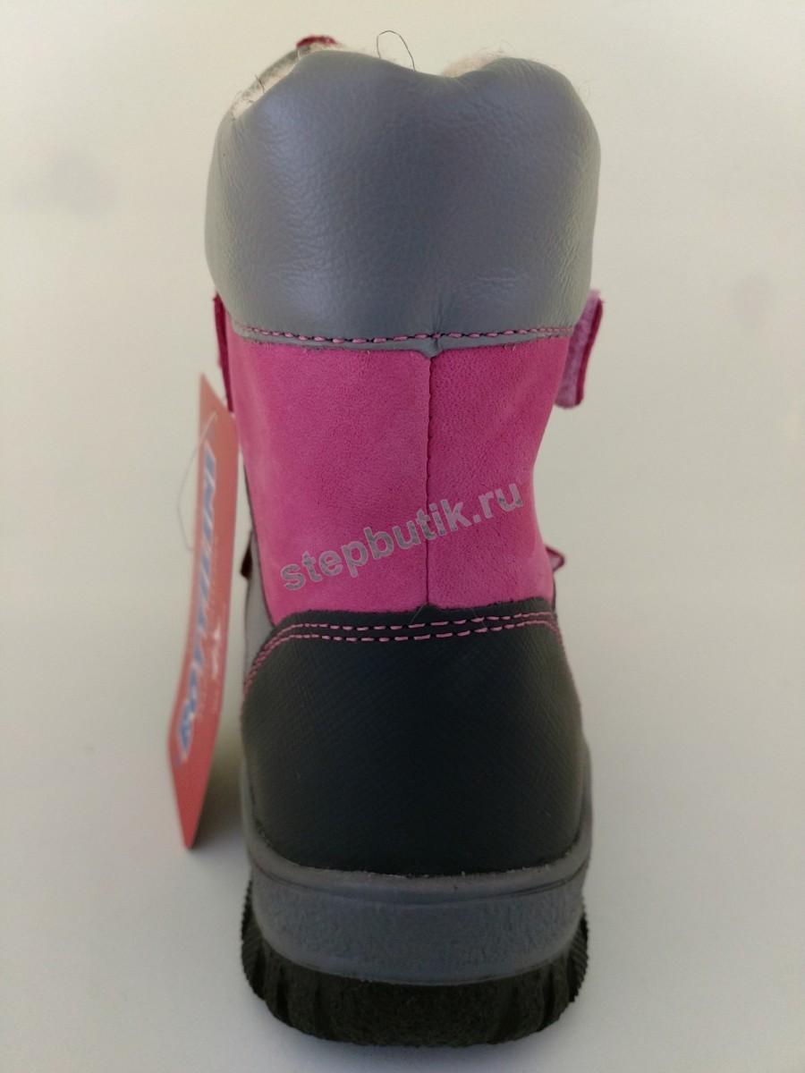 BL-153(5) Bottilini Ботинки байка (26-31) роз-сер