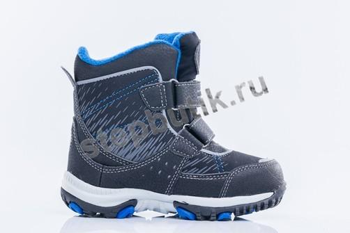 454977-44 Котофей Ботинки мембрана (27-31) чёр-син