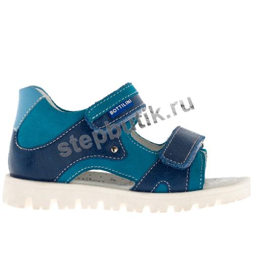SO-161(7) Bottilini Сандалии (27-30) синий