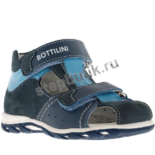 SO-097(9) Bottilini Сандалии (26-29) джинс