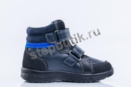 352171-31 Котофей Ботинки (25-29) син