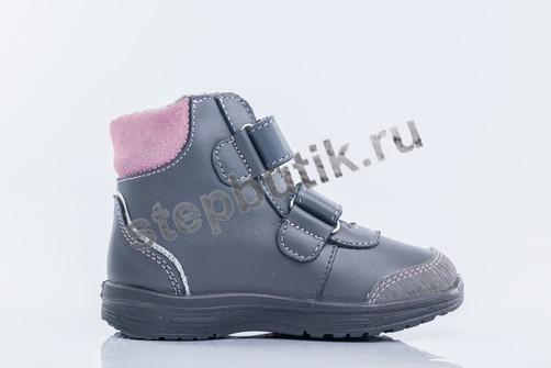 352176-32 Котофей Ботинки байка (25-29) сер-роз