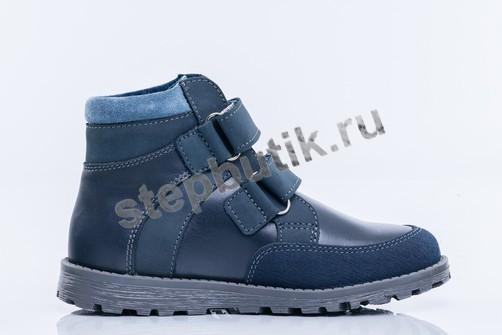 *652053-33 Котофей Ботинки (32-37,5) син