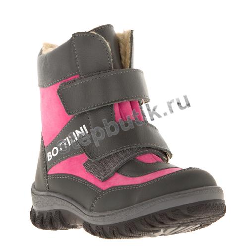 BL-153(9) Bottilini Ботинки байка (26-31) роз-сер