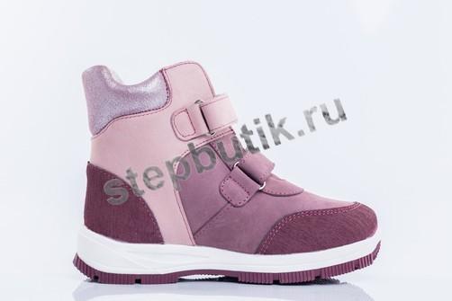 552131-52 Котофей Ботинки (30-35) роз-борд