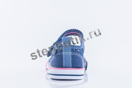331110-13 Котофей туфли текстиль (25-29) син