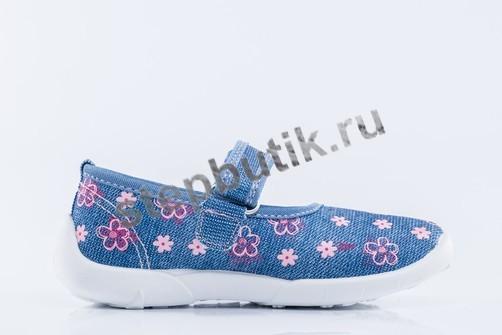 431128-13 Котофей Туфли текстиль (26-31) син-роз