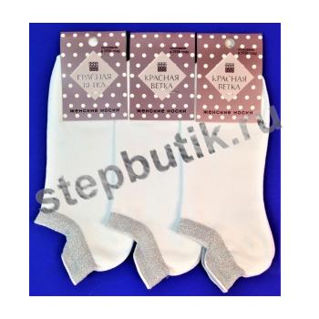 Иваново носки женские укороченные белые с люрексом