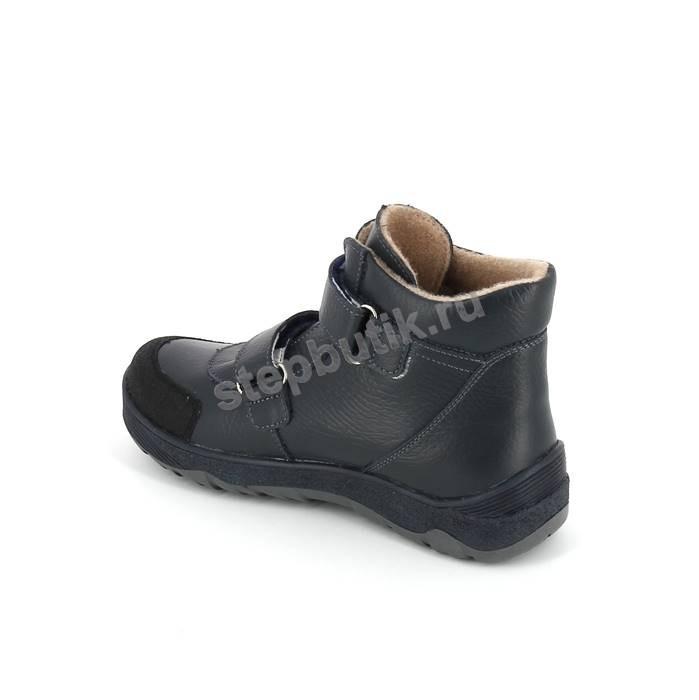 2458-702 ТОТТО Ботинки (27-30) джинс