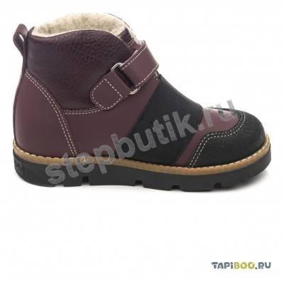 FT-23009.17-OL06O.01 Tapiboo Ботинки байка (31-35) борд