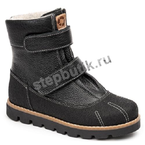 FT-23010.17-OL01O.02 Tapiboo Ботинки байка (31-35) чёр