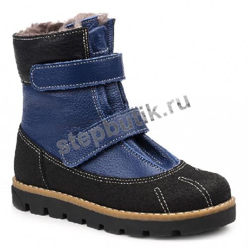 FT-23010.17-FL43O.01 Tapiboo Ботинки мех (26-30) син