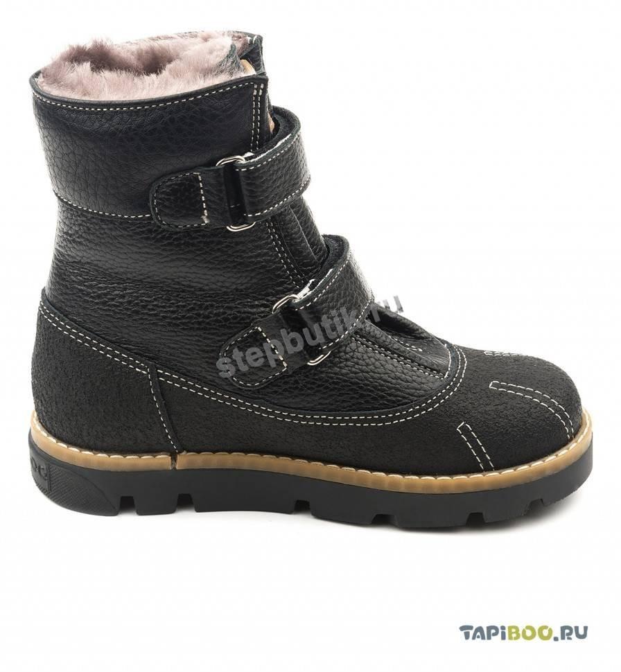 FT-23010.17-FL01O.02 Tapiboo Ботинки мех (31-35) чёр