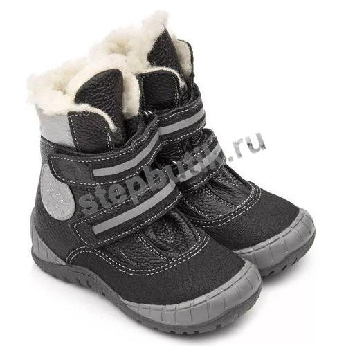 FT-23020.20-WL02O.01 Tapiboo Ботинки мех (21-25) чёр