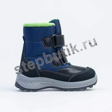 454062-43 Котофей Ботинки мех (27-31) син-сал