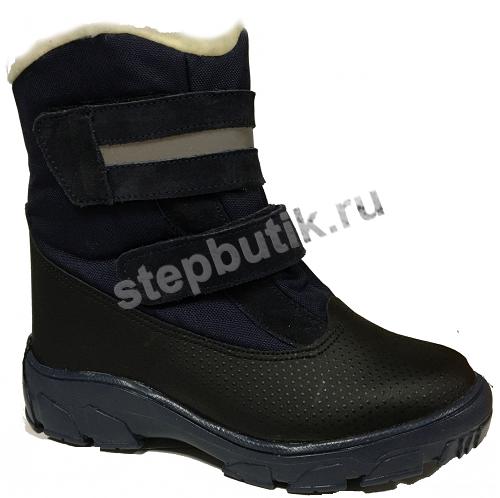 21-668-10 Ботинки Слитрайдеры+ (32-35) син
