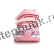 72370-1 Капика Кроссовки (28-32) роз
