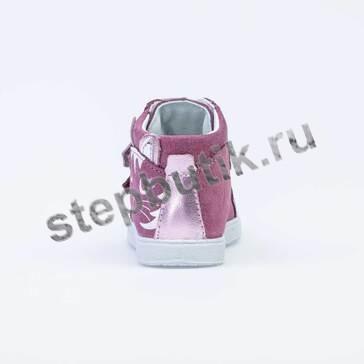 352275-21 Котофей Ботинки (25-29) фук