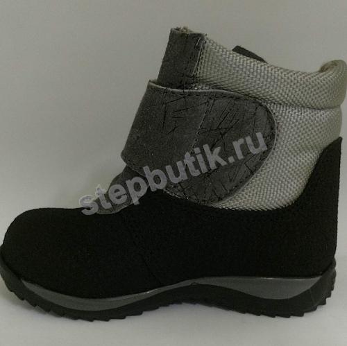 14-531-4пш new Скороход Ботинки Слитрайдер 25 сер