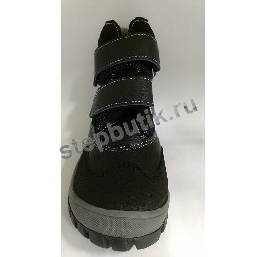 01-557-4пш new Скороход Ботинки (28-31) чёр