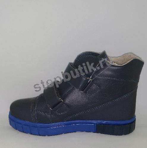 BL-290(24) Bottilini Ботинки байка (31-36) син