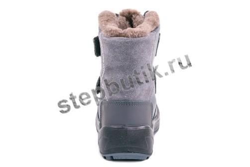 352046-52 Котофей Ботинки (23-31) серый