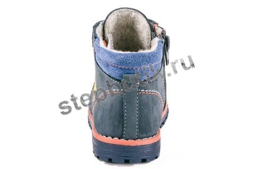 252110-32 Котофей Ботинки (23-26) синий