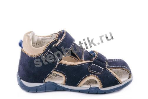 222065-21 Котофей Сандалии (23-26) син