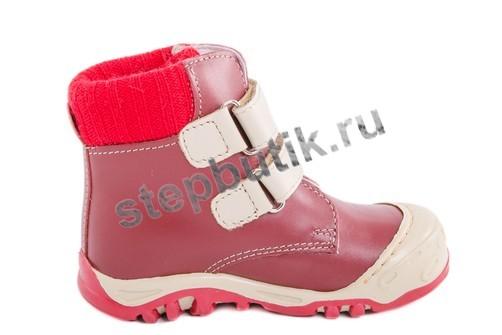 252037-33 Котофей Ботинки (23-26) крас