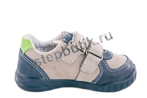332057-23 Котофей Полуботинки (25-28) сер
