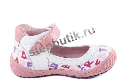 232057-21 Котофей Туфли (23-26) бел-роз