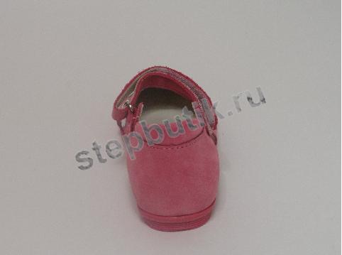 10208-87,9 ТОТТО Туфли (26-29) роз