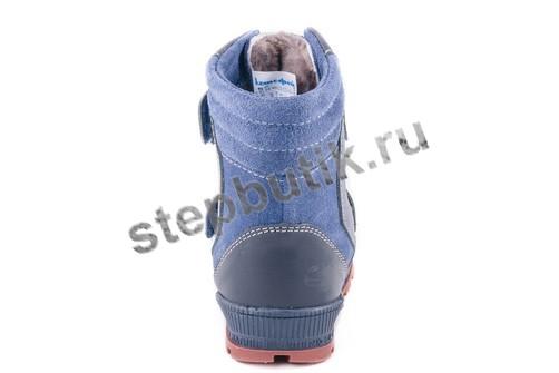 252095-52 Котофей Ботинки (23-26) синий