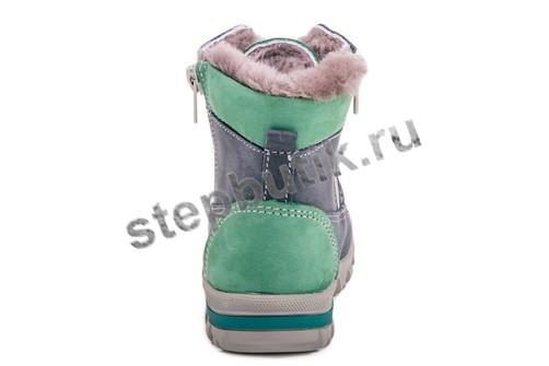 352071-53 Котофей Ботинки (25-29) син-зел