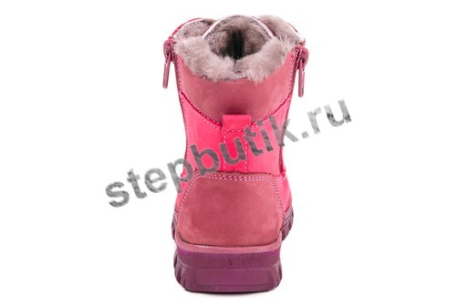 352071-52 Котофей Ботинки (25-29) фуксия