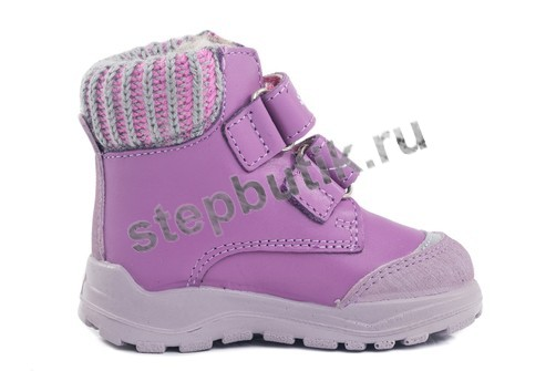 352111-32 Котофей Ботинки байка (25-27) сир