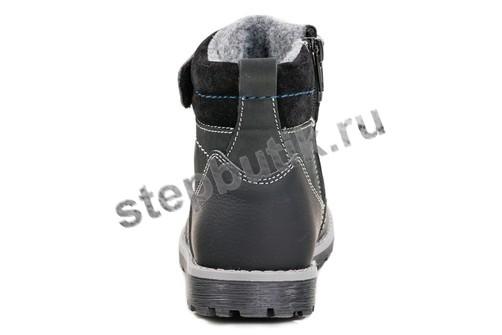 652059-31 Котофей Ботинки (32-37,5) чер