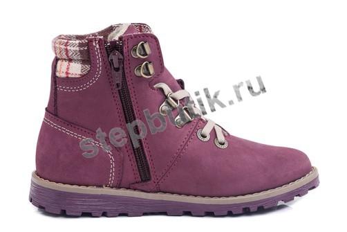 652052-34 Котофей Ботинки байка (32-37,5) слива