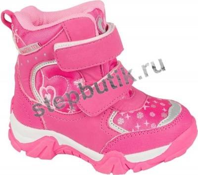 200181 Mursu Ботинки мембрана (23-28) фуксия