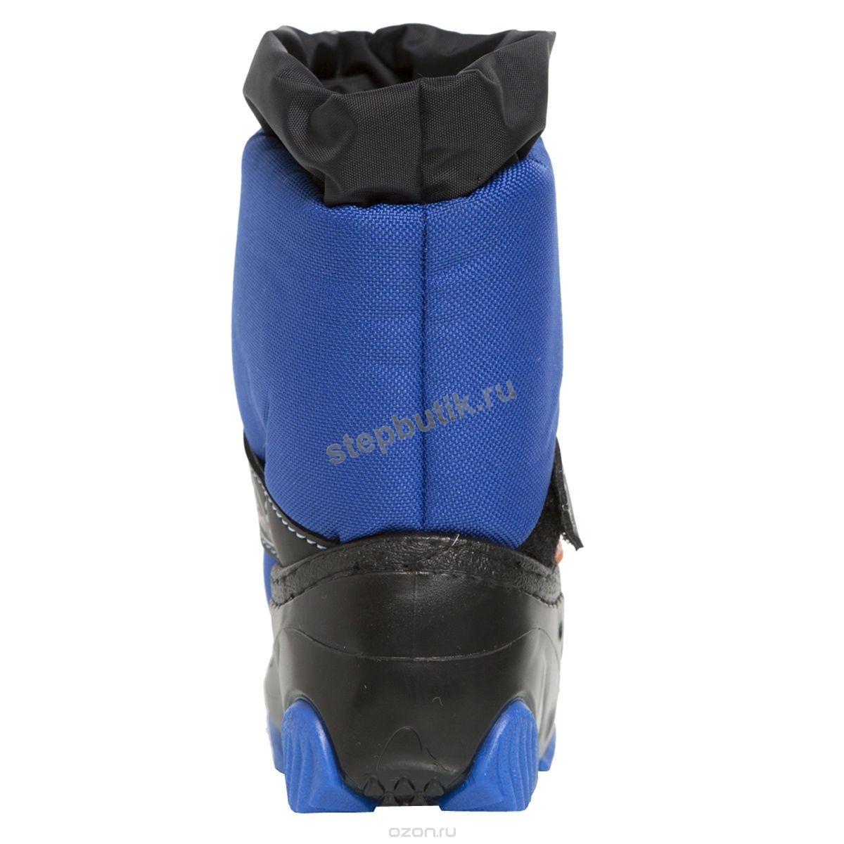 4010 SNOWMEN Сапожки (20-25) синий