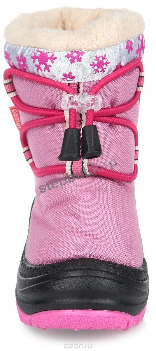 4030 FUZZY Сапожки (20-25) розовый
