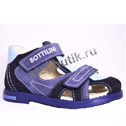 SO-096(8) Bottilini Сандалии (26-29) син-гол