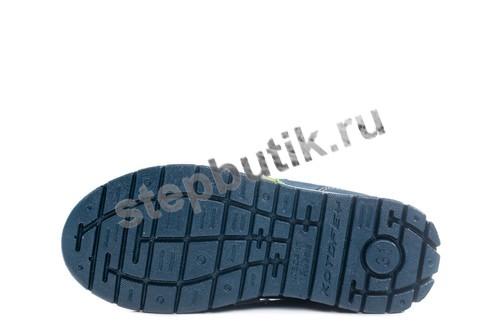 642003-21 Котофей Полуботинки (31-35) син