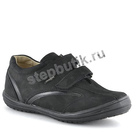 14-420-2 Скороход Полуботинки (29-33) чер