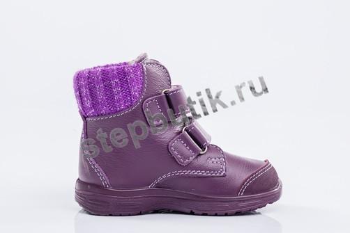 *352152-32 Котофей Ботинки (25-29) фио