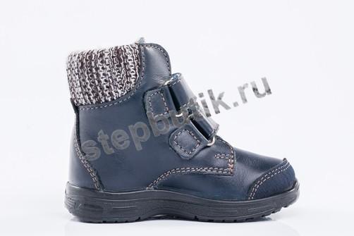 352154-31 Котофей Ботинки (25-29) син