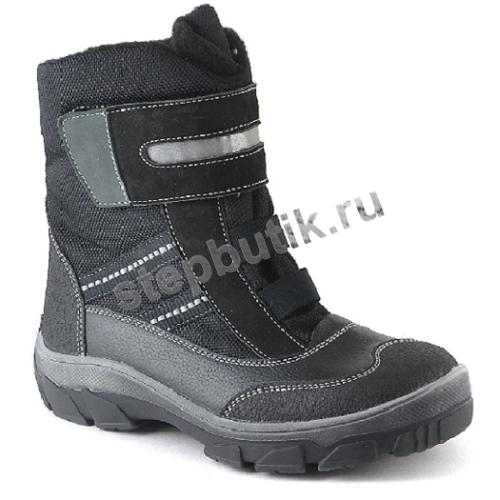 15-560-6 Скороход Сапожки  (32-35) чёр