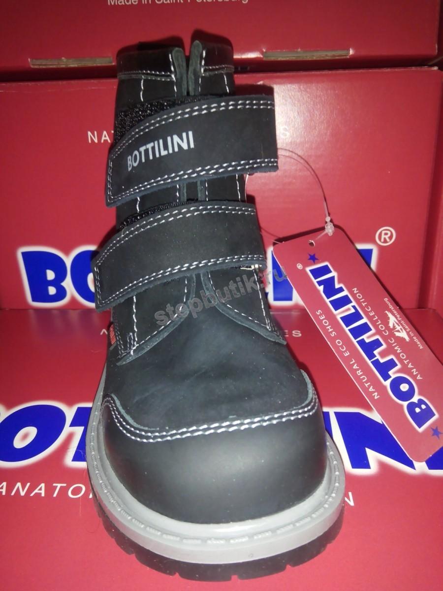 BL-144(3) Bottilini Ботинки байка (26-31) чёр