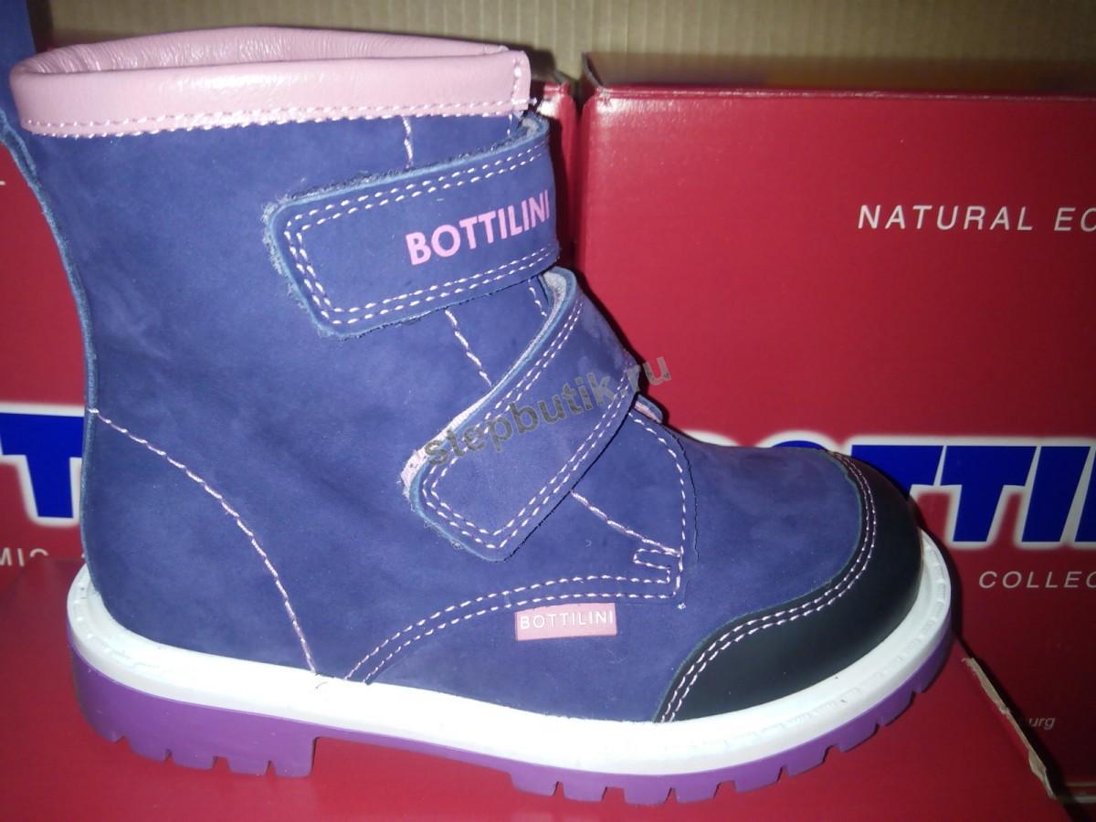 BL-144(4) Bottilini Ботинки байка (26-31) фио